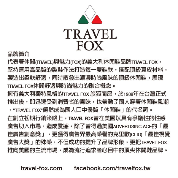 Travel Fox �X�n���d���c913808(��-19)/(�{�f+�w��)(����-36)-�ӫ~²����6