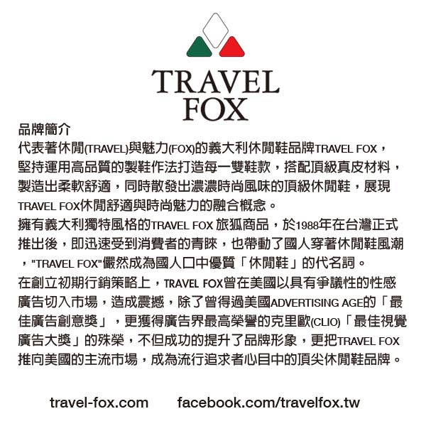 Travel Fox 1.5�T����𶢾c915321(�̦�-82)/(�{�f+�w��)(�̦�-36)-�ӫ~²����6