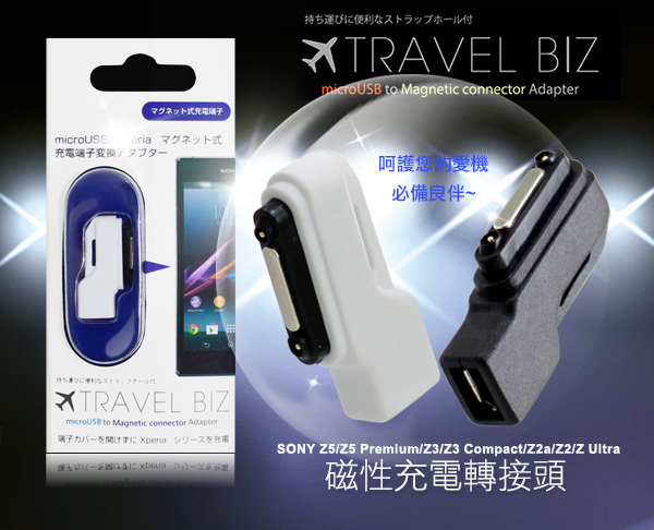 For SONY Z�t�C�M��Micro USB�� �ϧl�R�q�౵�YZ3/Z3C/Z2A/Z2/Z1C(��)-�ӫ~²����6