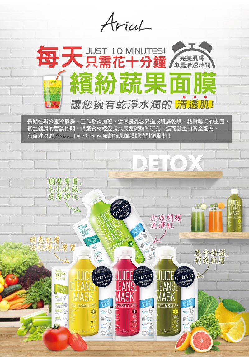 �i���Ariul�jJuice Cleanse �νw�O�㭱��20�� (�p��&���)-�ӫ~²����1