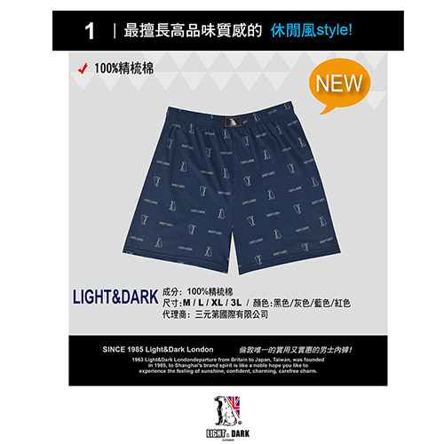 �iLIGHT & DARK�j�S�ź�޴֥��f��LD-4677��M-�ӫ~²����5