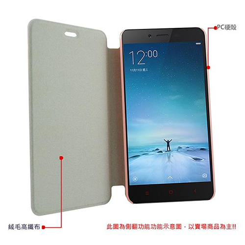�iMetal-Slim�jXiaomi ���� Note 2 �W���{�q��PC���h��½���ߥ֮M(��)-�ӫ~²����5