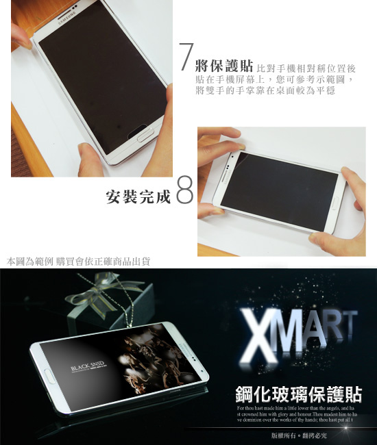 X_mart �T�PGalaxy A7 2016 �j��0.33mm���ù������K(�զ�)-�ӫ~²����10