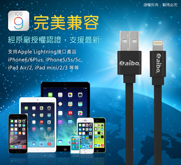 aibo Apple Lightning 8pin ��t�{�� �ǿ�R�q��u(1M)(���)-�ӫ~²����7