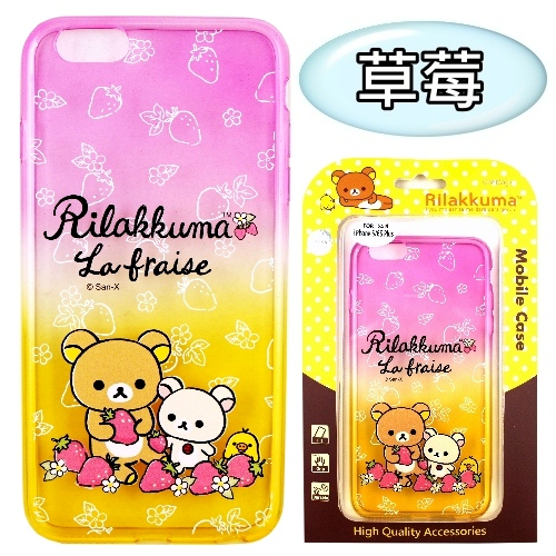 Rilakkuma �ԩԺ� iPhone 6S Plus /6Plus �mø���h�O�@�n�M(����A)-�ӫ~²����6