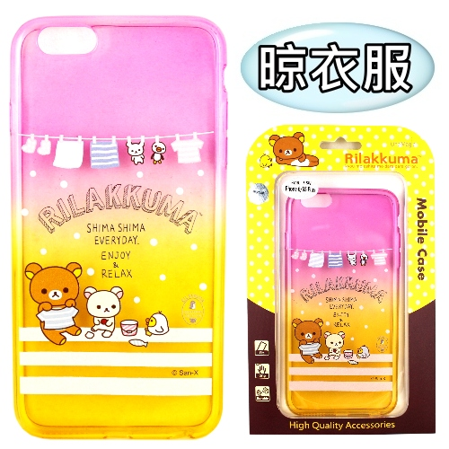 Rilakkuma �ԩԺ� iPhone 6S Plus /6Plus �mø���h�O�@�n�M(����A)-�ӫ~²����8