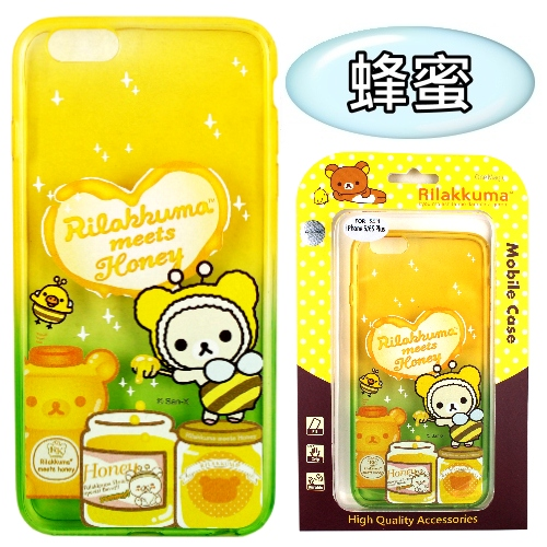 Rilakkuma �ԩԺ� iPhone 6S Plus /6Plus �mø���h�O�@�n�M(����A)-�ӫ~²����9