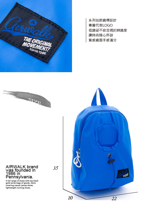 AIRWALK - �G�m�H���p�]���� �p�תӫ�I�] - ����-�ӫ~²����5