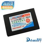 電池王 For LG G Pro E988/G Pro Lite D686 高容量鋰電池