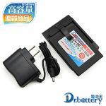 電池王 For LG G Pro E988/G Pro Lite D686 高容量配件組
