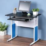 《Homelike》巧思辦公桌 亮白系列-黑色仿馬鞍皮80cm(附鍵盤)(四色可選)(天藍色)