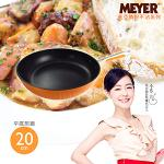 ���pS�N�����iMeyer�j�}�ɳ�`����20CM
