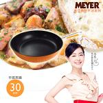 ���pS�N�����iMeyer�j�}�ɳ�`����30CM
