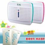 GW�������L�u���g�A������y�m��(E-333��2+R100��2)