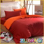 【McQueen】BURANO SUITE《夏桑紅藝》特大雙人床包被套四件組