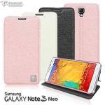 Metal-Slim Samsung Galaxy Note 3 Neo�W������馡�߬[���ȥ֮M(��)