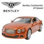 �iAmuzinc�Ť�֡j���v��u����1/14 ���QBentley Continental GT �]��