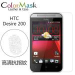 HTC Desire 200 ���M�ܫ�O�@�K