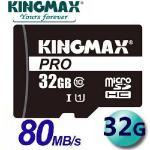 KingMax 32GB UHS-I PRO MicroSDXC Class10 �O�Хd