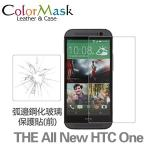 The All New HTC One(M8) 9H�w��0.33mm�����Ƭ����O�@�K