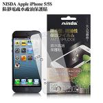 NISDA Apple iPhone 5/5S/5C/SE ���R�q�������o�O�@�K