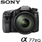 送原電★SONY A77 IIQ (ILCA-77M2Q) 單眼數位相機 單鏡組(公司貨)