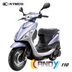 ����� CANDY110 �з� (2014�s��P��)(��)