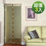 【格藍傢飾】驅蚊防蚊門簾90x210CM -3入(米)