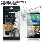 NISDA HTC ONE M8 ONE 2 ��� 9H 0.33mm�����ù��K