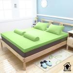 [輕鬆睡-EzTek] S型溝槽式竹炭感溫釋壓記憶床墊{雙人7cm}繽紛多彩2色(淺綠色)