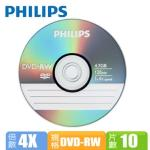 Philips 4X DVD-RW (10���)