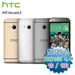 HTC One mini 2 ����|�֤�LTE���z��(²�t/���q�f)���[��3,000mAh��ʹq����(��)