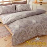 Novaya《羅浮登》匹馬棉雙人四件式鋪棉兩用被床包組