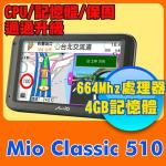 Mio Classic 510 5�T�ìP�ɯ��