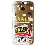 HTC ONE M8專用 阿拉蕾ARALE機器娃娃透明手機殼(阿拉蕾)