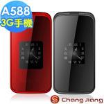 �i��ju-ta A588 ��ù� 3G ���|���ѤH���-�رM�ήy�R(�L���)