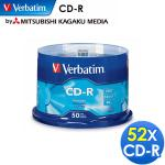 Verbatim ���_ CD-R 700MB 52X ��� ���B���(50��)