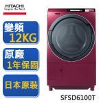 �iHITACHI��ߡj12���祧�[�ԭ��r�u�����~��M�~���(���})(SFSD6100T)(V���鵵)