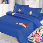 【原色布屋】調皮小子 貼布繡雙人四件式被套床包組