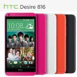HTC Desire 816 LTE���W�|�֤�5.5�T���z�����(�Ǧ�)