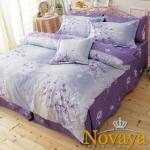 Novaya《莫比黛妮》絲光綿雙人七件式鋪棉床罩組