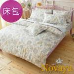 Novaya《伊都苑》絲光綿雙人三件式床包組