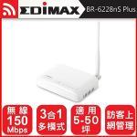 EDIMAX �T�� BR-6228nS Plus N150�h�Ҧ��L�u�����e�W���ɾ�