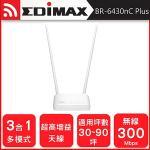 EDIMAX �T�� BR-6430nC Plus �W���W�q�h�Ҧ��L�u�������ɾ�