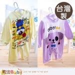 魔法Baby~寶寶連身衣 台灣製嬰兒長袖兔衣~k35897(B70)