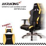 AKRACING超跑賽車椅旗艦款-GT88 Lotus