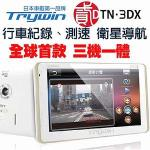 Trywin DTN-3DX II ���T�樮����ìP�ɯ�