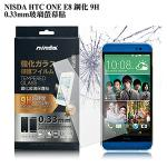 NISDA HTC ONE E8 鋼化 9H 0.33mm玻璃螢幕貼