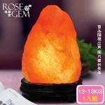 【瑰麗寶】精選玫瑰寶石鹽晶燈12-13kg 1入