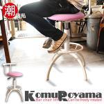 原售1290元↘【潮傢俬】Komuroyama小室山升降吧台椅-甜心粉紅
